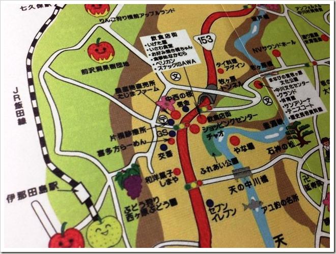 sinshunakagawa_20140423_093647542_iOS