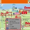 【第34回魚津しんきろうマラソン】エントリー数歴代2位!高速バスで行く!