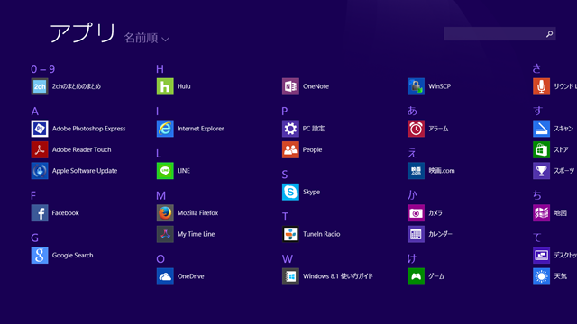 windows8.1update_20140410_03