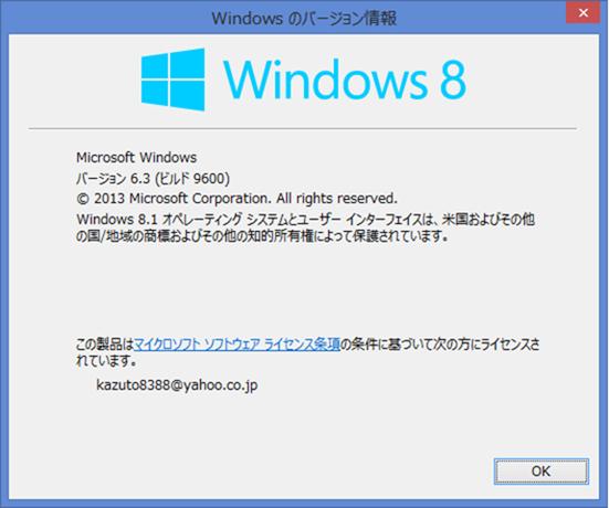 windows8.1update_20140410_04