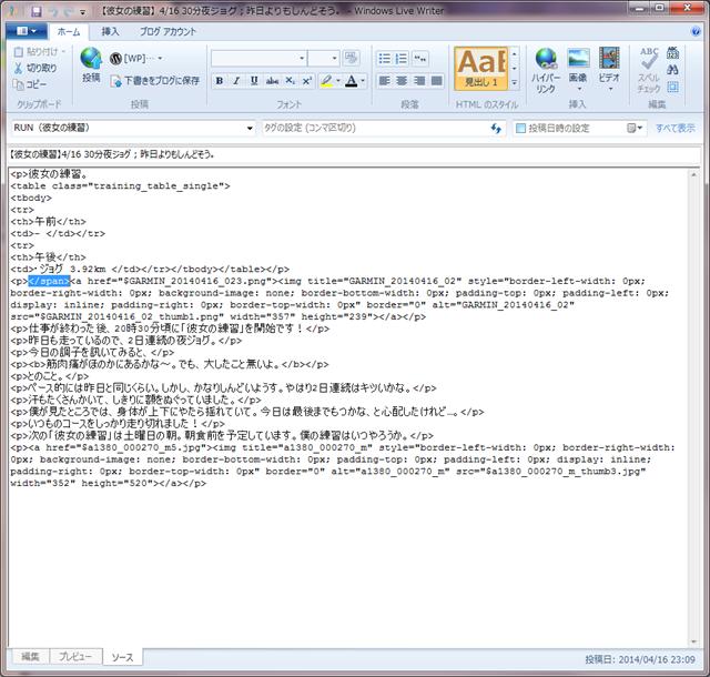 windowslivewriter_20140417_02