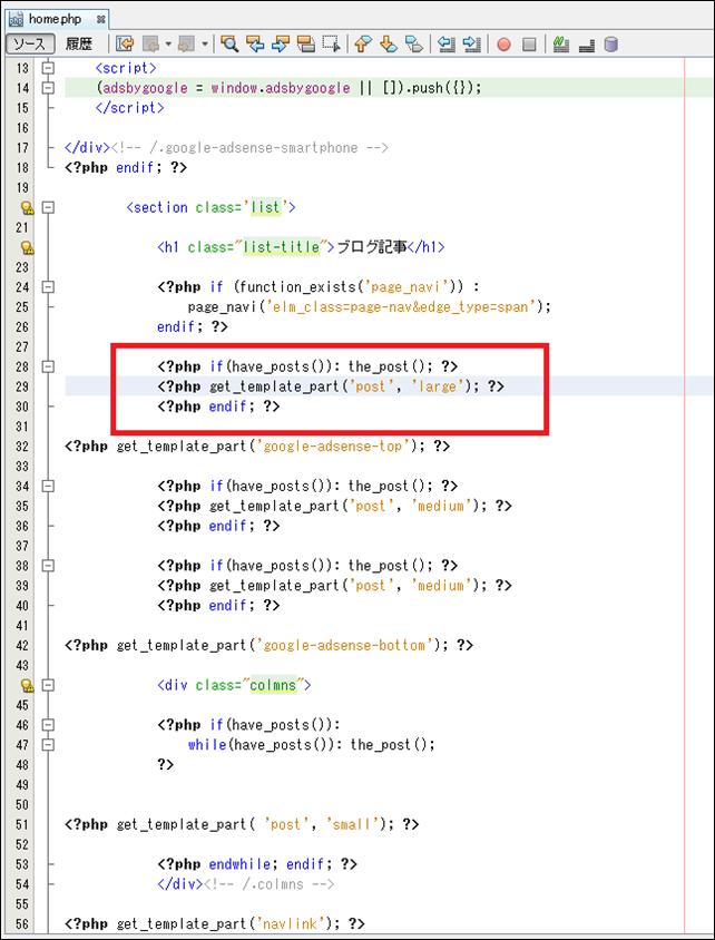 windowslivewriter_20140417_05