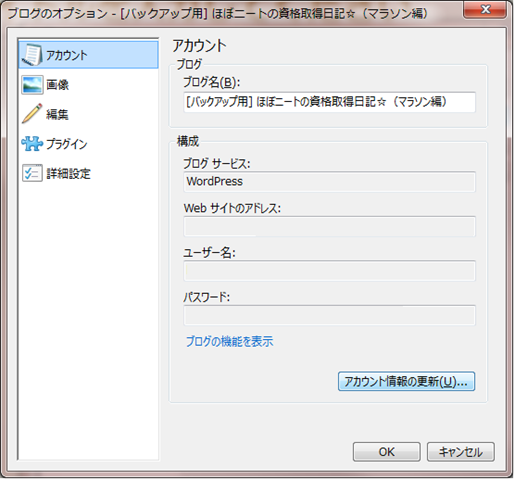 windowslivewriter_20140417_08