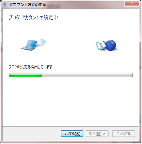 windowslivewriter_20140417_09