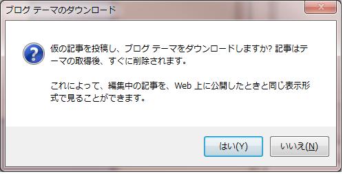 windowslivewriter_20140417_10