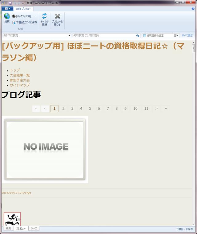 windowslivewriter_20140417_11