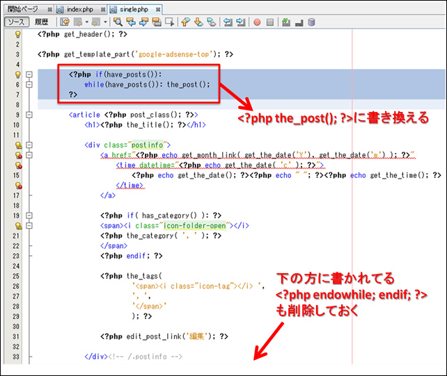 windowslivewriter_20140417_14