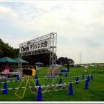 【今日の練習】5/10 朝90分jog ; 明日は「高橋尚子杯ぎふ清流ハーフ」への最終調整レース!