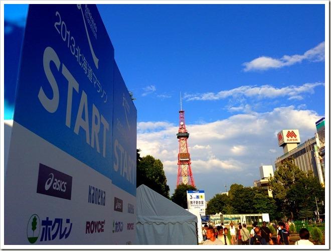 2013北海道マラソン・前日