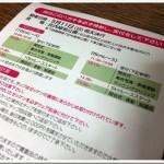 【今日の練習】5/8 60分jog ; ポイント練習は中止!