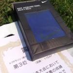 【マラソントレーニング in 庄内緑地公園 vol.11】速報!ハーフ1時間15分47秒!