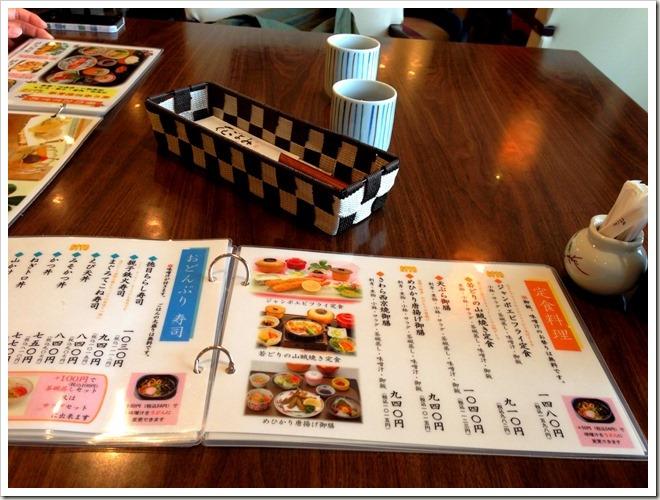 和麺カフェ 花ごよみ メニュー