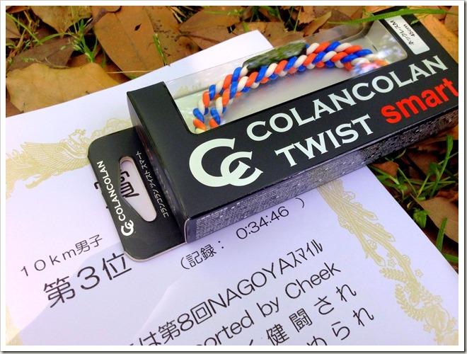 colancolan(コランコラン)twist smart ネックレス