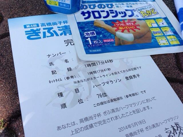 20140518-105324.jpg