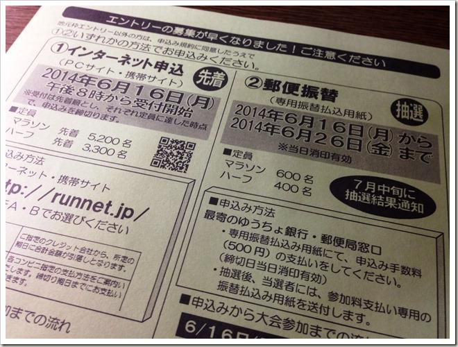 20140530_021230244_iOS