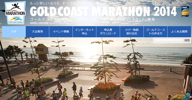 gold_coast_airport_marathon_20140512_01