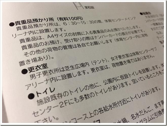 kurobe_meisui_2014_7644