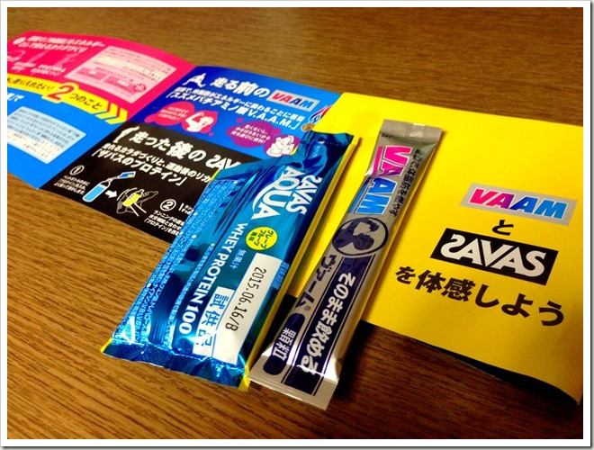 kurobe_meisui_2014_7650