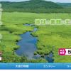 【川内優輝】「第42回釧路湿原マラソン」の結果・30km1時間33分49秒!