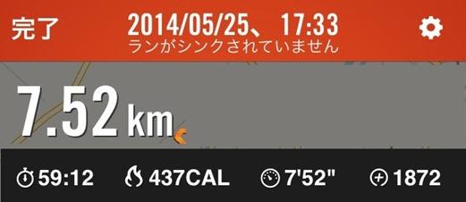 nike_run_20140525_01
