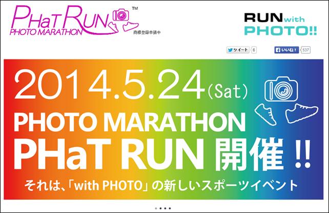 photomarathon_phatrun_2014_01