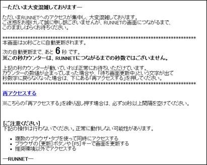 shonan-kokusai_20140531_02