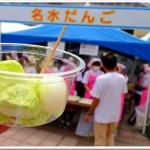 【第31回カーター記念 黒部名水マラソン】大会写真集公開!めちゃ暑そう!