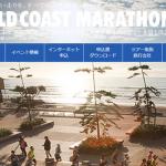 【藤原新】「ゴールドコーストマラソン2014」に参戦!川内優輝選手と対決!