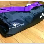 【第48回青梅マラソン】「手荷物預かり返金券」配送のお知らせメールが来ました!