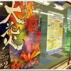 【トレーニングメニュー】第7週・7月28日(月)~8月3日(日)。岡崎の花火大会あります。