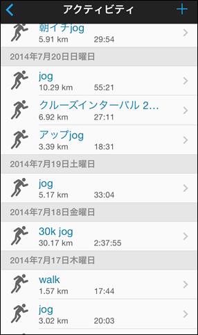20140723_022916000_iOS