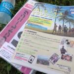 【速報!】【マラソントレーニング in庄内緑地公園 vol.14】(10km)38分54秒。撃沈!