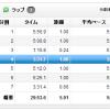 【今日の練習】7/22(朝)30分朝イチjog