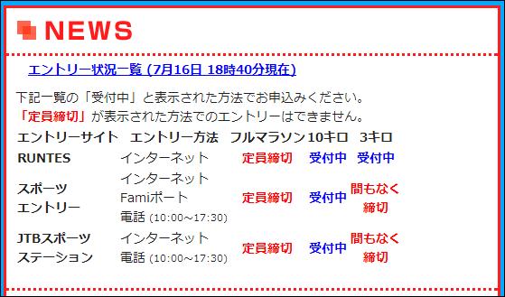 aotai_20140716_04