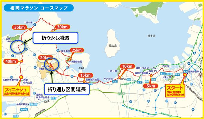 fukuoka_marathon_20140703_02