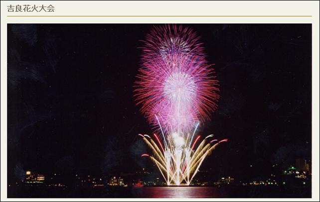 kiar_fireworks_20140723_01