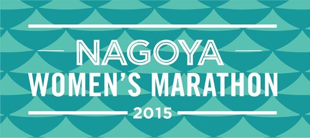 nagoya_women_maraton_20140708_01