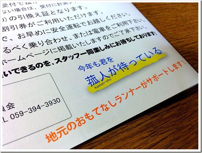 20140808_120714989_iOS