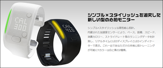 micoach_fit_smart_20140820_01