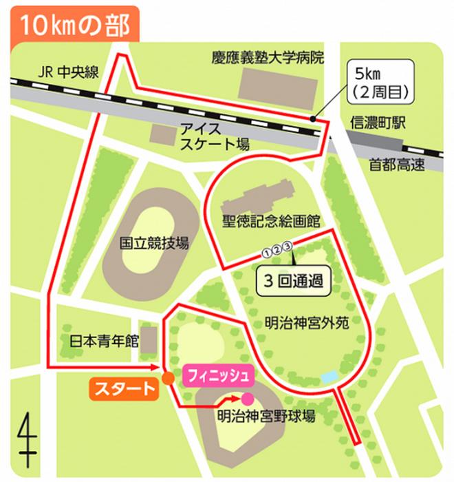 ShinjukuCity_20150820_03