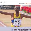 【第68回福岡国際マラソン】参加資格2時間40分以内!8月25日(月)よりエントリー開始。