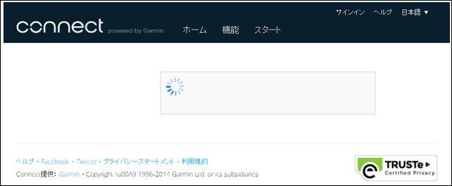 garmin_20140808_001