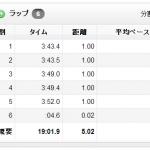 """【今日の練習】8/9(朝)5Kペース走(3'40""""~3'50""""/km)!"""