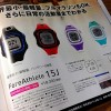 【ライフログ製品】東芝ヘルスケアからリストバンド型活動量計「WERAM1100」登場!