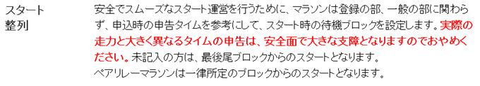 kitakyushu_20140801_03