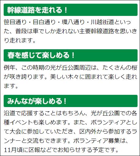 nerima_kobushi_20140812_03