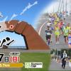 【川内優輝】「第33回北方領土ノサップ岬マラソン」(ハーフの部)1時間06分12秒のトップフィニッシュ!