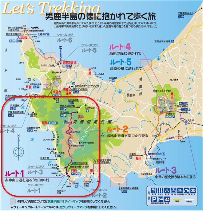 oyamakake_20140805_03