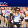 【第22回泉州国際市民マラソン】エントリー方式が先着順から「抽選」になりました