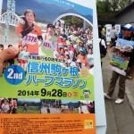 【トレーニングメニュー】「神戸マラソン2014」へ向けて本気出す!第4週、第5週・9月22日(月)~10月5日(日)。